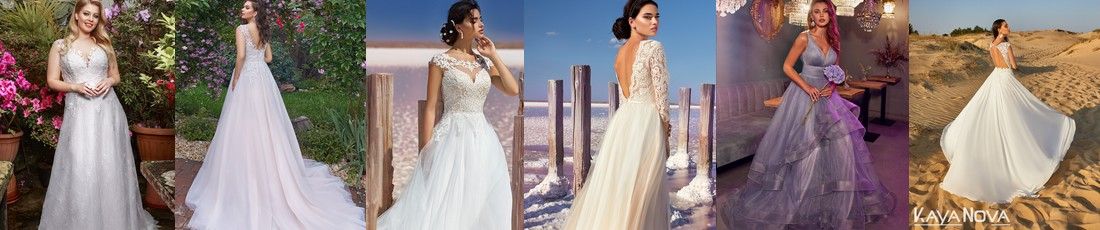 Accueil Robes De Mariees Mariage Deux Sevres 79 Boutique Aquarelle Secondigny